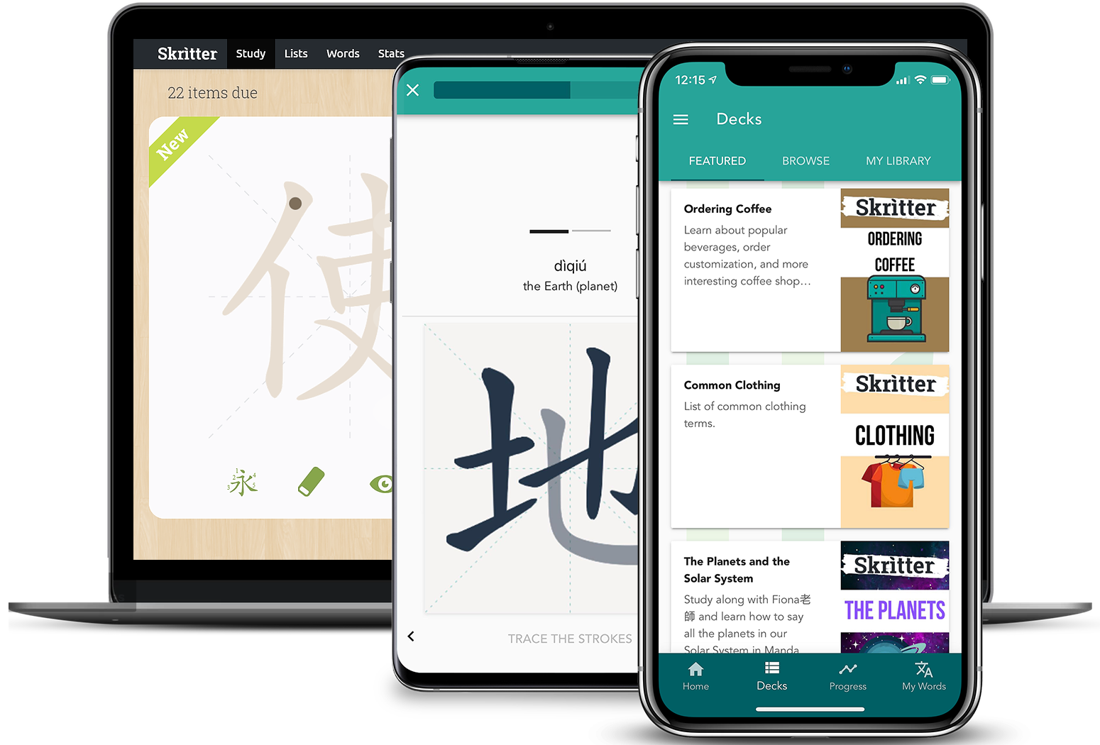 top 20 best apps for learning japanese - skritter